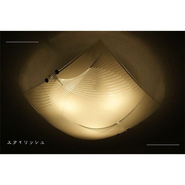 ポイント15倍シーリングライト(照明器具)リモコン付き 調光調温 リモコン三段調節 金属/ガラス製 〔リビング照明/ダイニング照明〕〔代引不可〕送料無料