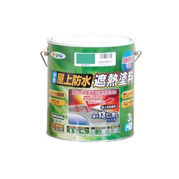 ポイント15倍水性屋上防水遮熱塗料 ライトグリーン 3L〔代引不可〕送料無料