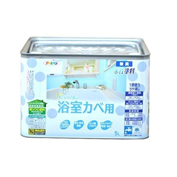 ポイント15倍NEW水性インテリアカラー浴室カベ アイボリー 5L〔代引不可〕送料無料