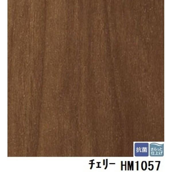 ポイント15倍サンゲツ 住宅用クッションフロア チェリー 板巾 約11.4cm 品番HM-1057 サイズ 182cm巾×8m送料無料