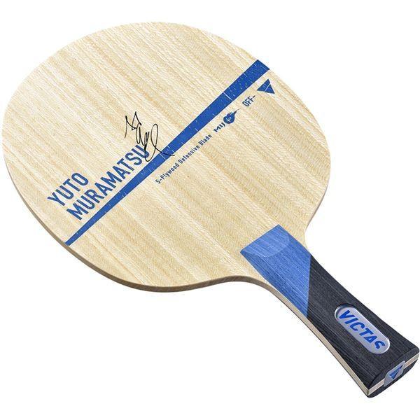 ポイント15倍VICTAS(ヴィクタス) 卓球ラケット VICTAS YUTO MURAMATSU FL 27904送料無料