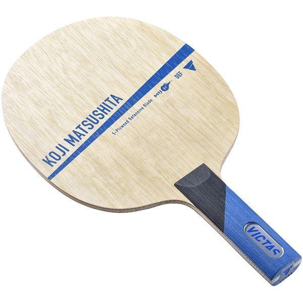ポイント15倍VICTAS(ヴィクタス) 卓球ラケット VICTAS KOJI MATSUSHITA ST 28005送料無料
