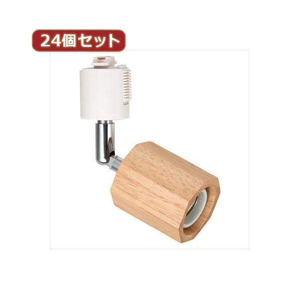 ポイント15倍YAZAWA 24個セット ウッドヌードスポットライト Y07LCX60X02NAX24送料無料