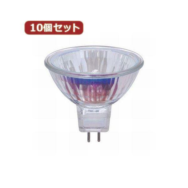 ポイント15倍YAZAWA 10個セット エコクールハロゲンシャイン75W形狭角 JR12V45WUVNK5HA2X10送料無料