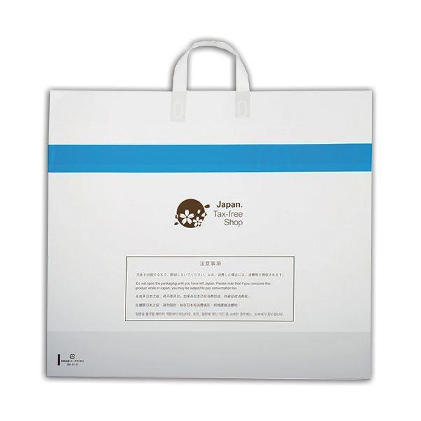 ポイント15倍福助工業 免税店袋(ループ付) 特大0360732 1パック(30枚)送料無料