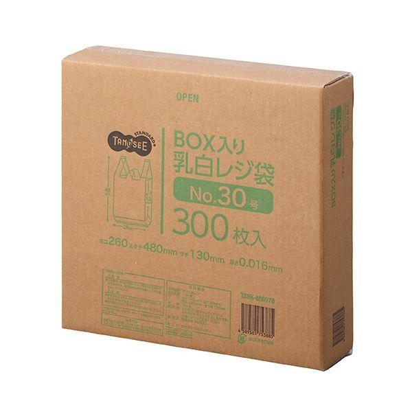 ポイント15倍(まとめ) TANOSEE BOX入レジ袋 乳白30号 ヨコ260×タテ480×マチ幅130mm 1箱(300枚) 〔×5セット〕送料無料