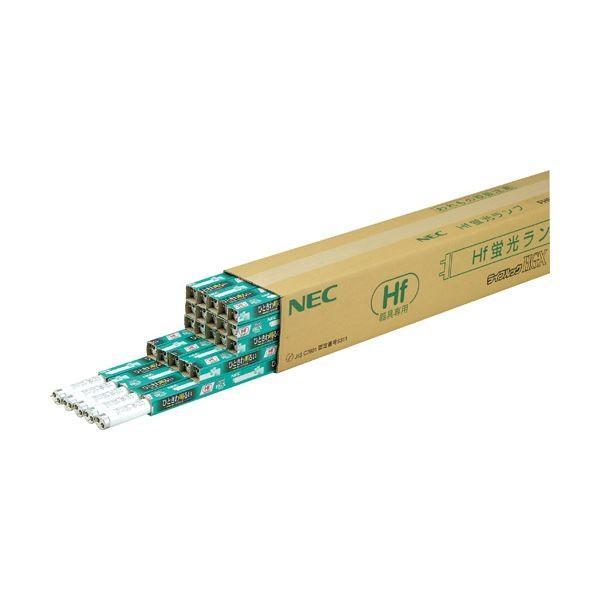 ポイント15倍NEC Hf蛍光ランプライフルックHGX 32W形 3波長形 昼白色 業務用パック FHF32EX-N-HX1セット(100本:25本×4パック)送料無料