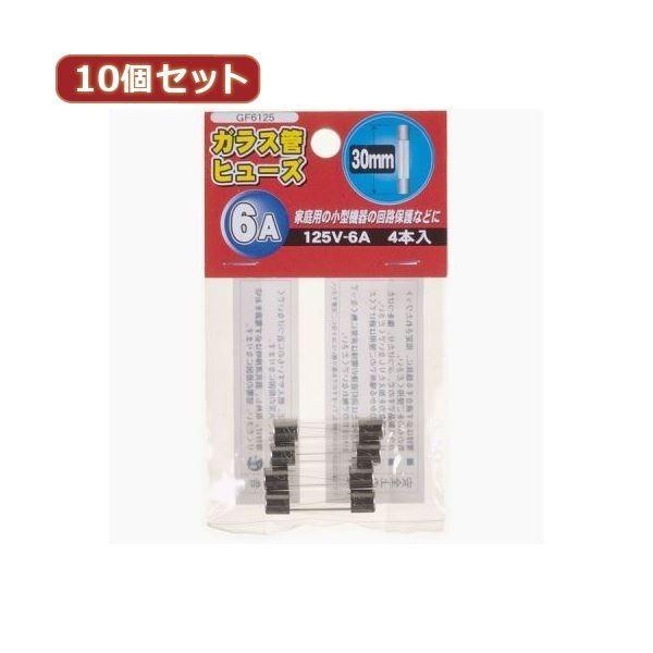ポイント15倍(まとめ)YAZAWA 10個セットガラス管ヒューズ30mm 10個セットガラス管ヒューズ30mm 125V GF6125X10〔×2セット〕送料無料
