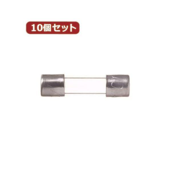 ポイント15倍(まとめ)YAZAWA 10個セットミニガラス管ヒューズ20mm 250V GF01250MX10〔×2セット〕送料無料