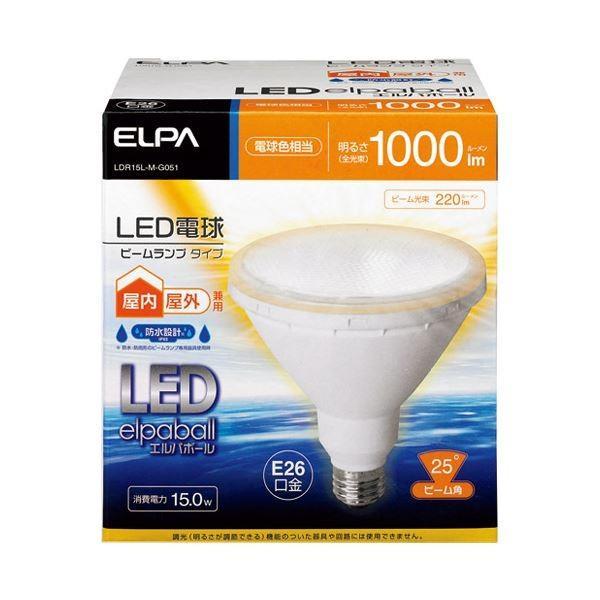 ポイント15倍(まとめ) 朝日電器 LED電球ビームタイプ 電球色 LDR15L-M-G051〔×3セット〕送料無料
