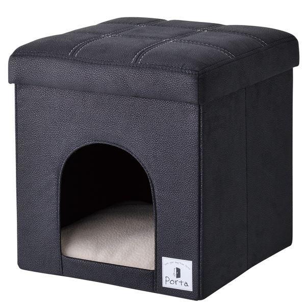 ポイント15倍Porta ドッグハウス&スツール ブラック レギュラー〔ペット用品・犬用〕送料無料