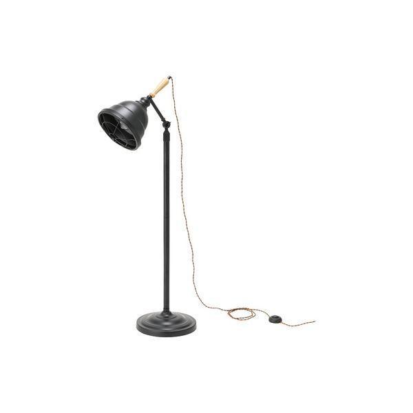ポイント15倍照明器具/スタンドライト 〔幅40cm〕 スチール アルミ 電球付き 〔リビング ダイニング 寝室 ベッドルーム〕送料無料