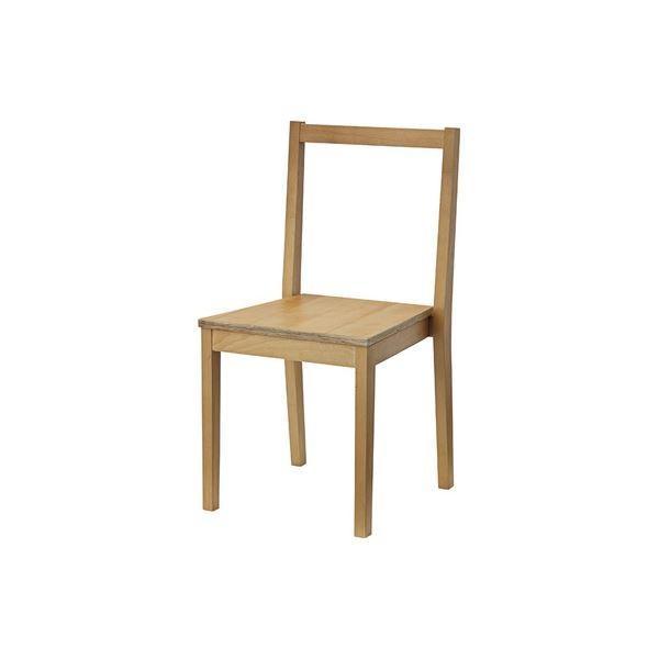 ポイント15倍シンプル スタッキングチェア/椅子 4脚セット 〔ナチュラル〕 幅41cm 木製 ウレタン塗装 〔リビング ダイニング 店舗〕送料無料