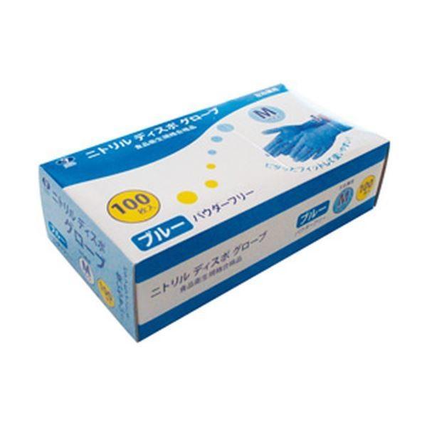 ポイント15倍(まとめ)サニックジャパン ニトリルディスポグローブM 青 1箱(100枚)〔×10セット〕送料無料