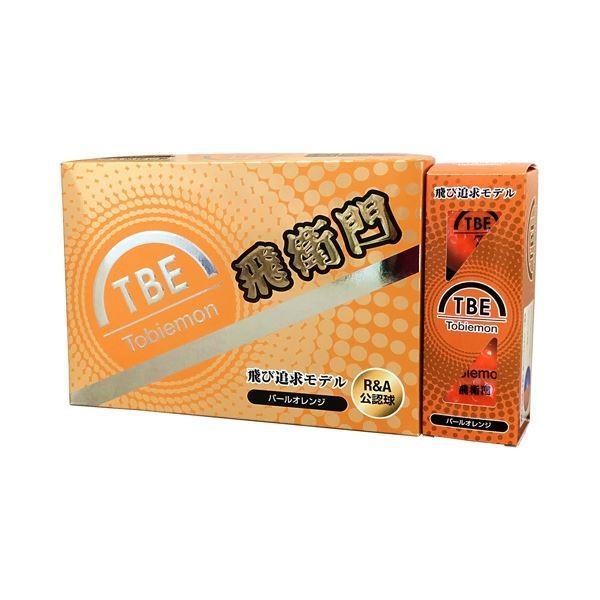 ポイント15倍12個セット TOBIEMON 2ピース カラーボール パールオレンジ T-B2POX12送料無料