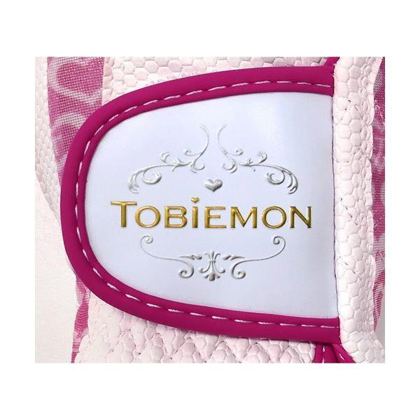 【レビューで送料無料】 ポイント15倍5個セット TOBIEMON R&A公認レディース TOBIEMON ストレッチグローブ ホワイトピンク Sサイズ Sサイズ T-LG-SX5送料無料, オブセマチ:7ec50b09 --- airmodconsu.dominiotemporario.com