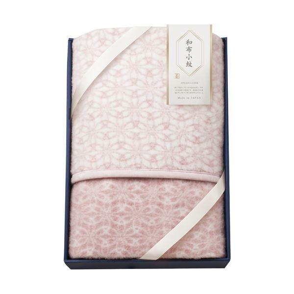 ポイント15倍アクリル毛布(毛羽部分)・ポリッシャー加工 ピンク ピンク L3083545送料無料