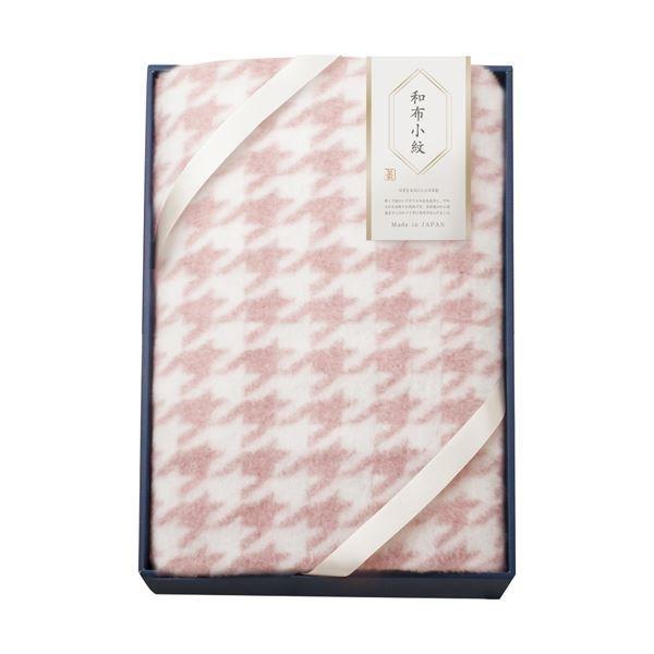 ポイント15倍アクリル毛布(毛羽部分) ピンク ピンク L3083524送料無料