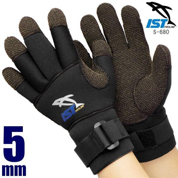 ポイント15倍防寒 ダイビング セミドライグローブ/手袋 〔ブラック XLサイズ〕 2重スキン素材 手首ベルト付き サーモ 『ISTPROLINE S-680』送料無料