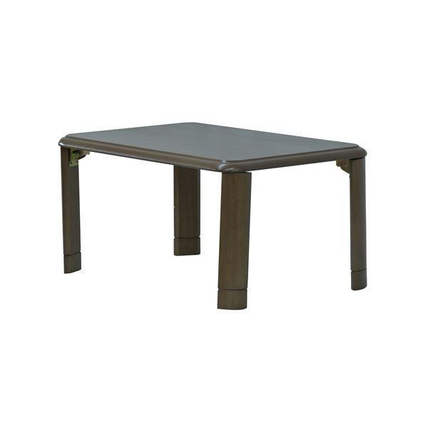 ポイント15倍継脚 折りたたみテーブル/ローテーブル 〔約幅75×奥行50cm ウォールナット〕 高さ2段階調節可 軽量 硬質 〔完成品〕〔代引不可〕送料無料
