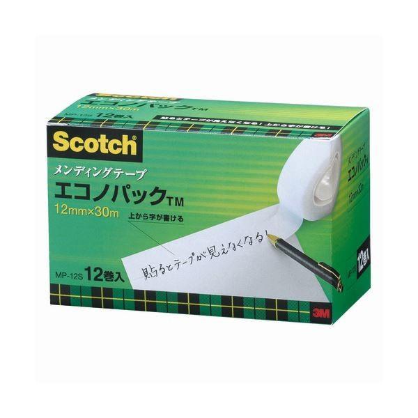 ポイント15倍(まとめ) 3M スコッチ メンディングテープ エコノパック 小巻 12mm×30m 紙箱入 業務用パック MP-12S 1パック(12巻) 〔×5セット〕送料無料