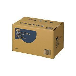 ポイント15倍TANOSEE ペーパーナプキン 6つ折ウエーブ 5000枚入/箱 〔×10セット〕送料無料