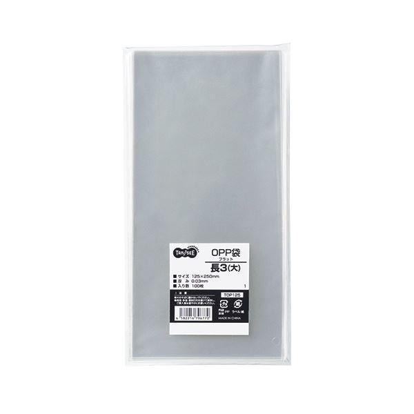 ポイント15倍(まとめ) TANOSEE OPP袋 フラット 長3(大) 125×250mm 1パック(100枚) 〔×30セット〕送料無料