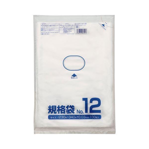 ポイント15倍(まとめ) クラフトマン 規格袋 12号 ヨコ230×タテ340×厚み0.03mm HKT-084 1パック(100枚) 〔×30セット〕送料無料