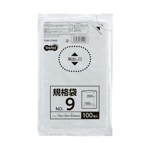 ポイント15倍(まとめ) TANOSEE 規格袋 9号0.02×150×250mm 1パック(100枚) 〔×100セット〕送料無料