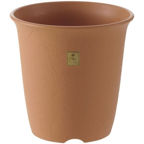 ポイント15倍(まとめ) 植木鉢/ハイポット 〔6号 ブラウン〕 プラスチック製 ガーデニング用品 園芸 『ムール』 〔×40個セット〕送料無料