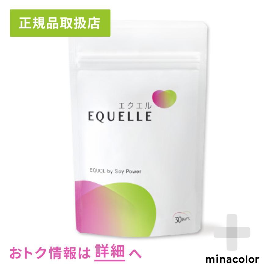 エクエル パウチ エクオール 120粒 大塚製薬 サプリメント イソフラボン|minacolor2