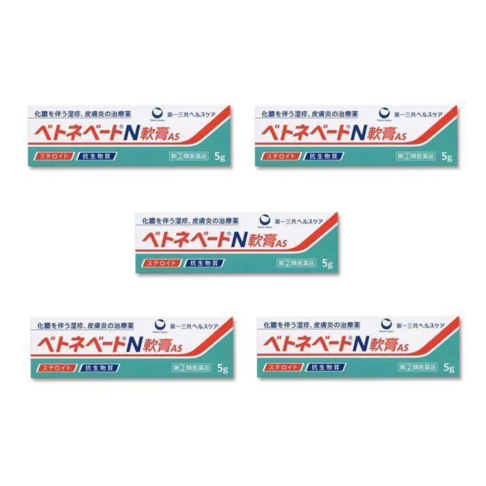 通販 ゲンタシン軟膏 ゲンタシン軟膏の代わりになる市販薬と通販での入手方法
