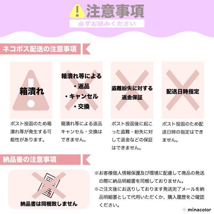 ドルマイシン軟膏 12g ×3個 せつ よう ちょうに (第2類医薬品) ※単品 ...