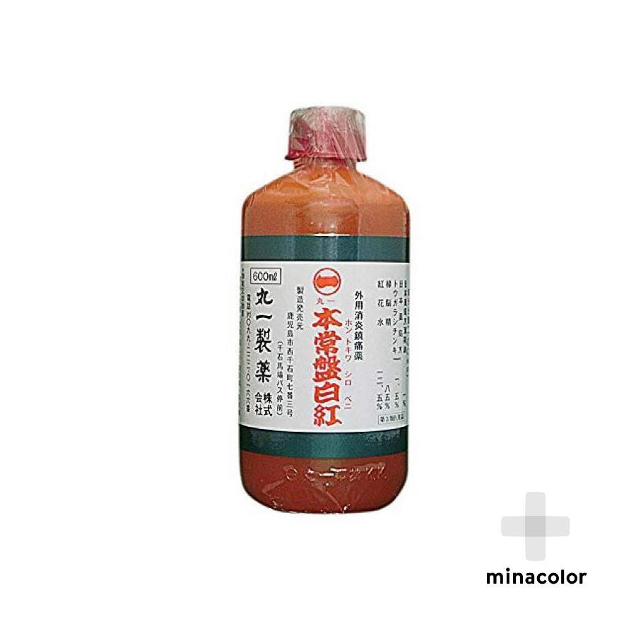 本常盤白紅 600ml(第3類医薬品) ×4個セット