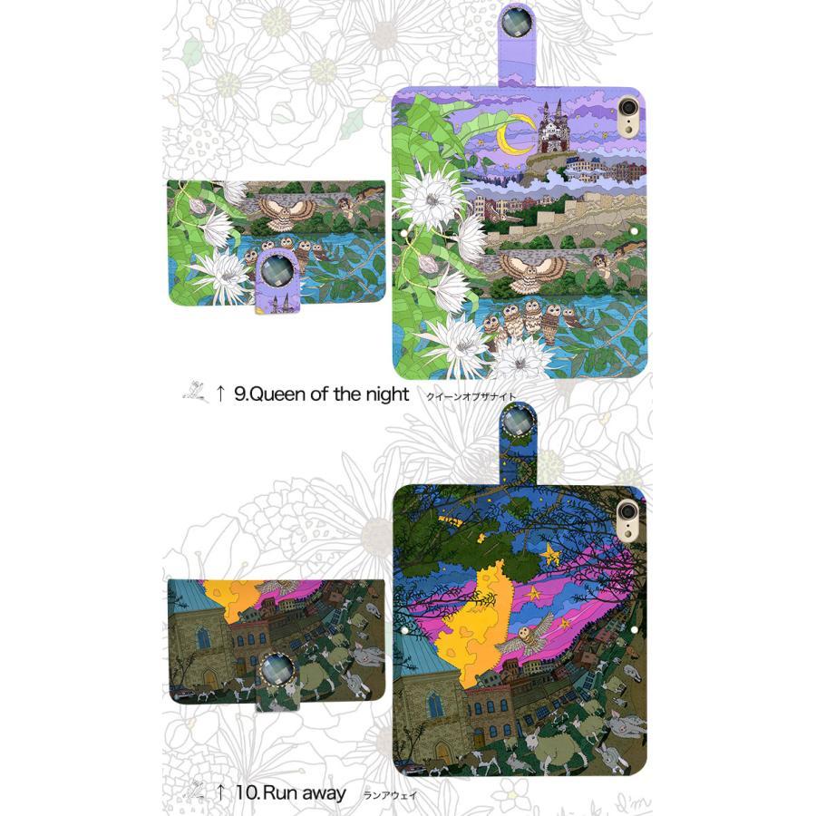 スマホケース 手帳型 全機種対応 iPhone xperia aquos galaxy huawei arrows スマホカバー 手帳  両面 アニマル 動物|minacorporation|07