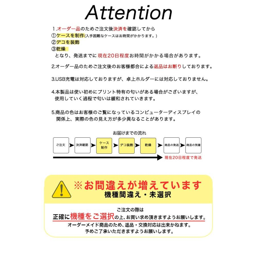スマホケース 手帳型 全機種対応 iPhone xperia aquos galaxy huawei arrows スマホカバー 手帳  アニマル  seri8 minacorporation 15