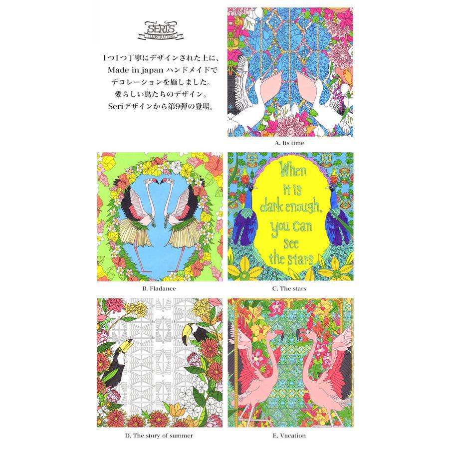 スマホケース 手帳型 全機種対応 iPhone xperia aquos galaxy huawei arrows スマホカバー 手帳  アニマル  seri9|minacorporation|03