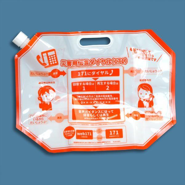 災害対策!給水タンク 容量:5リットル【避難生活用品】|minakami119