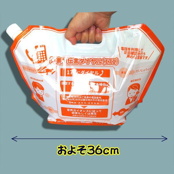災害対策!給水タンク 容量:5リットル【避難生活用品】|minakami119|02