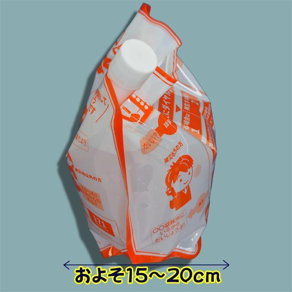 災害対策!給水タンク 容量:5リットル【避難生活用品】|minakami119|05