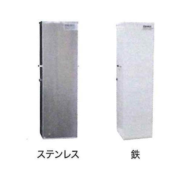 取付金具(D3型)床付屋外BOX アーム長600mm·900mm (ステンレス)【避難器具/避難はしご/梯子】