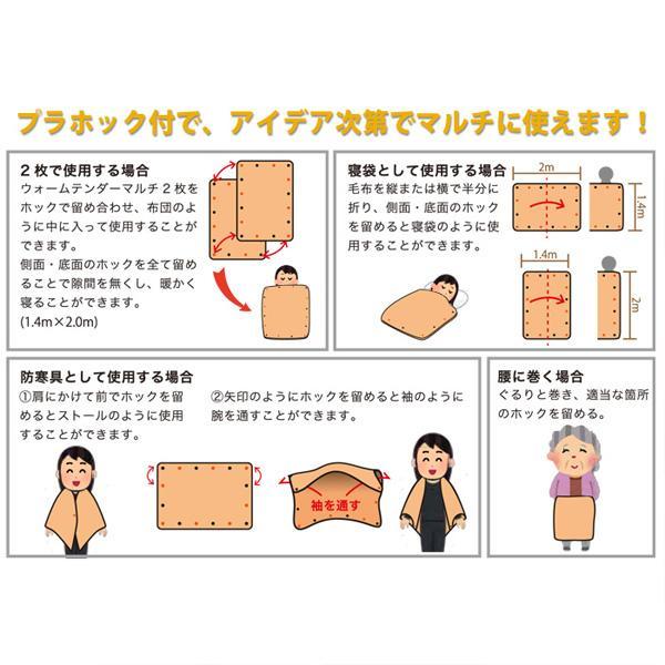 不織布毛布(ウォームテンダーマルチ) 色:オレンジ 【避難生活用品】 minakami119 02