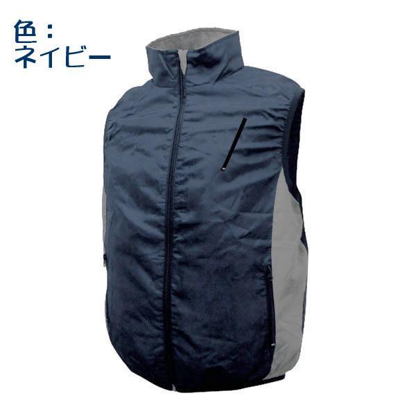 空調ベスト(ハーネス対応)フルセット サイズ:M-L サイズ:LL-XL クールボウイ 【熱中症予防 空調ベスト】|minakami119