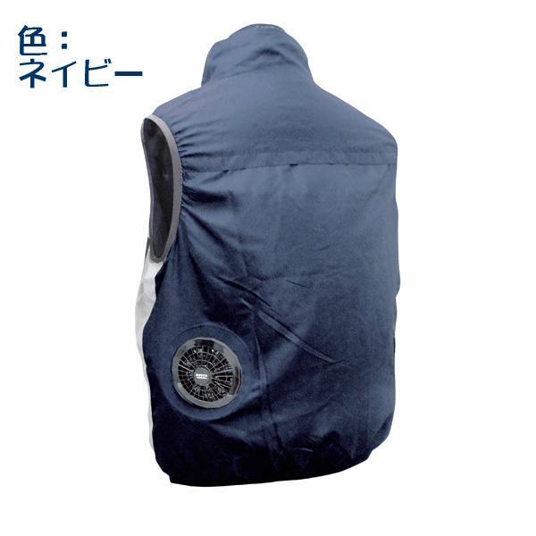 空調ベスト(ハーネス対応)フルセット サイズ:M-L サイズ:LL-XL クールボウイ 【熱中症予防 空調ベスト】|minakami119|02