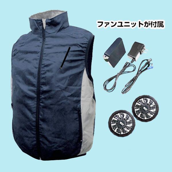 空調ベスト(ハーネス対応)フルセット サイズ:M-L サイズ:LL-XL クールボウイ 【熱中症予防 空調ベスト】|minakami119|04