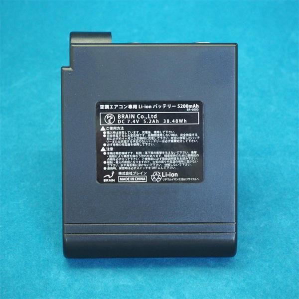 空調ベスト(ハーネス対応)フルセット サイズ:M-L サイズ:LL-XL クールボウイ 【熱中症予防 空調ベスト】|minakami119|06