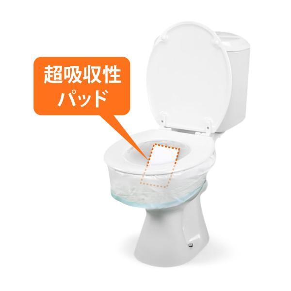 簡易トイレ便器用 ケアバック 20枚入り 【簡易トイレ】|minakami119|03