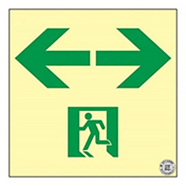 中輝度蓄光式通路誘導標識 「←□→」 サイズ:200×200×1.2mm 認定品 【防災用品/避難標識】 minakami119