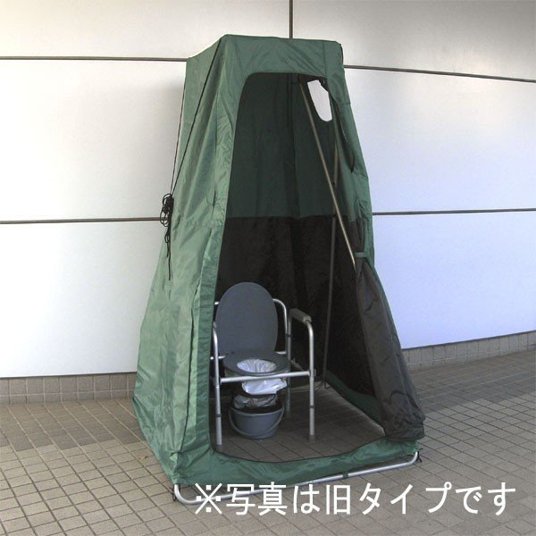 ユニテントSS&ユニトイレ安心 セット 【簡易・非常・災害用トイレテント】|minakami119