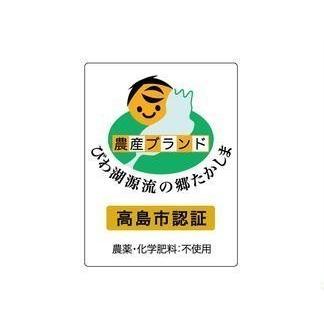 農家直送!農家が作る里山育ちの無農薬ハーブティー50gパック【滋賀県WEB物産展】 minakuchi-farm 05